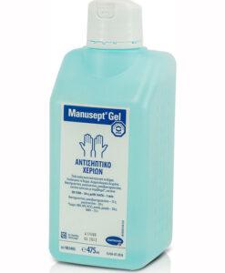 Απολυμαντικό χεριών Sterillium gel 475ml Hartmann - Roi Medicals