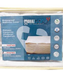 Κάλυμμα στρώματος αδιάβροχο υφασμάτινο διπλό (200x200)-Roi Medicals