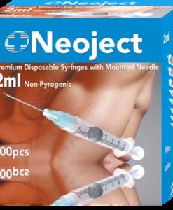 Σύριγγες 2,5ml neoject μη πυρετογόνο (1 τεμάχιο ) - Roi Medicals