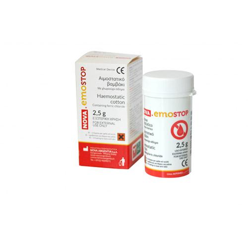 Emostop αιμοστατικό βαμβάκι NOVA 2,5gr - Roi Medicals