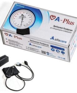 Πιεσόμετρο αναλογικό (ωρολογιακό) A-PLUS - Roi Medicals