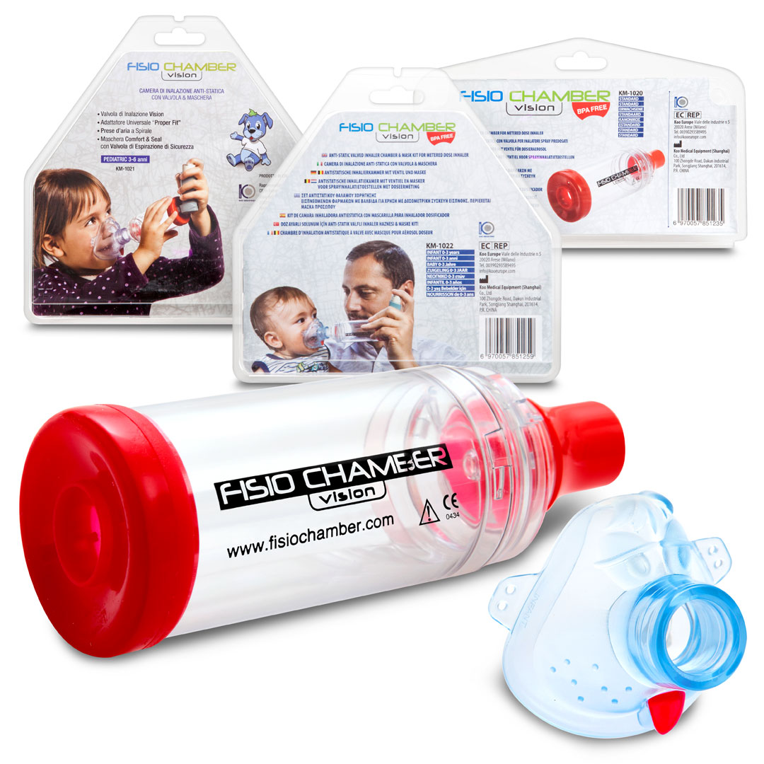 Παιδικοί αεροθάλαμοι εισπνοών με αντιστατική βαλβιδα - Roi Medicals