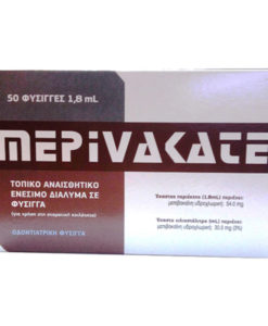 MEPIVAKATE μεπιβακαίνη 3% χωρίς αγγειοσυσπαστικό - Roi MEDICALS