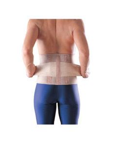 OPPO Ζώνη οσφύος sarco lumbar support 1064 SMALL-Roi Medicals