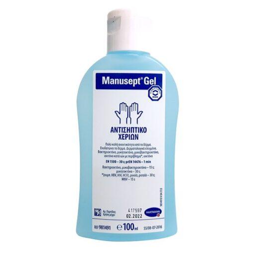 manusept-antishptiko-xerivn